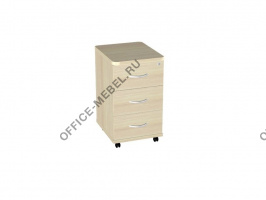 Тумба выкатная 3 ящика ц/з С-ФР-3.0  на Office-mebel.ru
